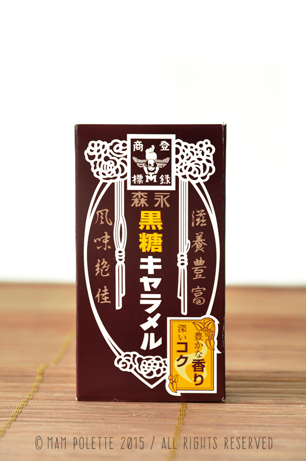Sucrerie japonais dessert bonbon sweet japanese emballage