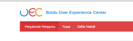 Pengalaman Bersama Baidu