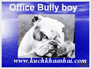 Can You Deal with the Office Bully?