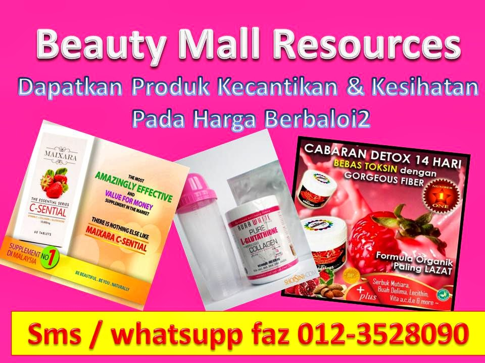 BEAUTY MALL RESOURCES