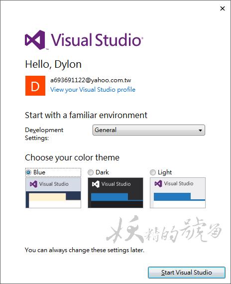 %E5%9C%96%E7%89%87+009 - Visual Studio 2013 Ultimate 旗艦版下載+安裝教學