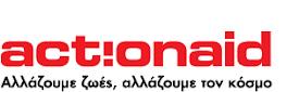 Εθελόντρια εκπαιδευτικός στην Actionaid Hellas