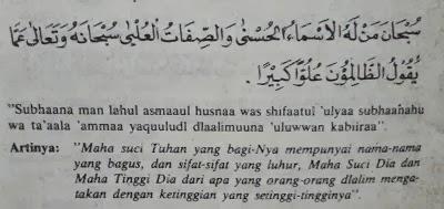doa-asmaul-husnaa