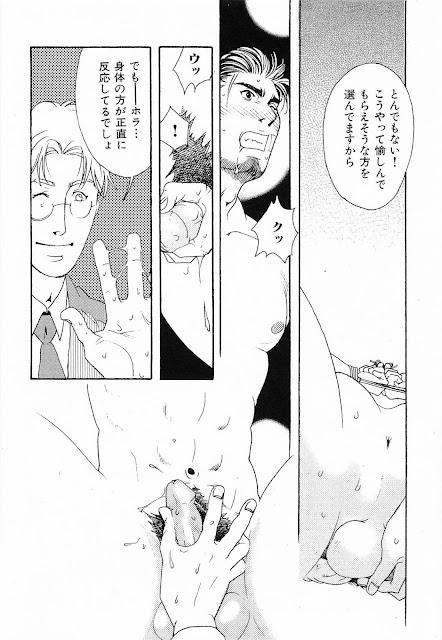 Tsukasa Matsuzaki, Bespoke, Yaoi