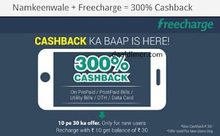 Namkeenwale freecharge 300% cashback Coupon