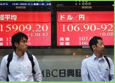 Bolsa de Tokio alcanza su máximo en ocho meses impulsada por la caída del yen