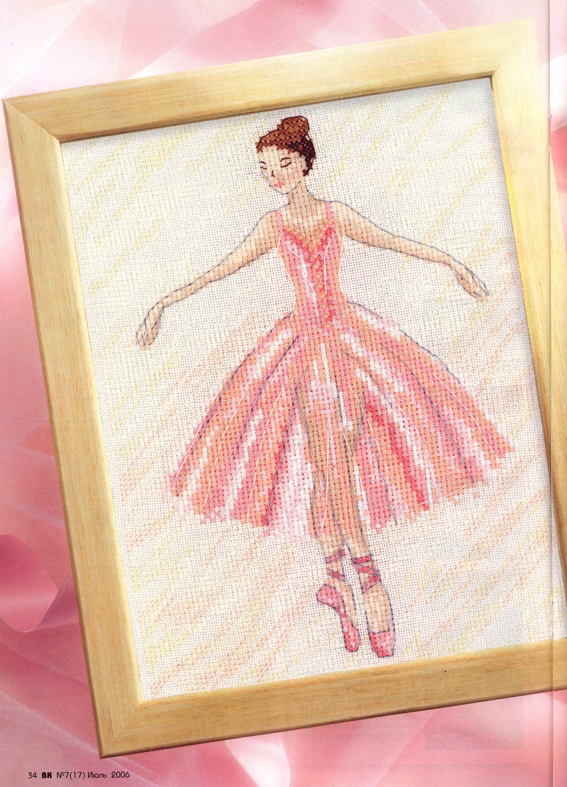 embroidered pictures: ballerina cross stitch