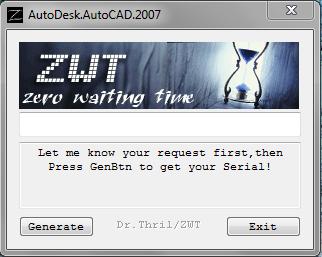 Autocad 2007 keygen скачать