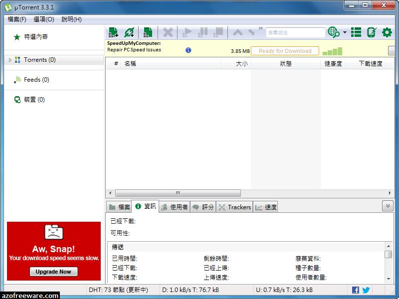 Film Torrent HD in Download