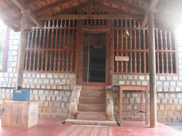 Nilakantheshwara Temple, Heggodu
