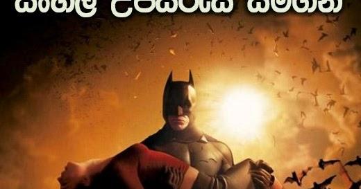 Batman Begins 2005 Full Tamil Dubbed Movie Online Free