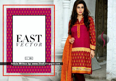 Satrangi Eid Lawn Collection 2015