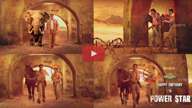 Surprising Guest in Sardaar Gabbar Singh | PowerStar Pawan Kalyan | Watch Video