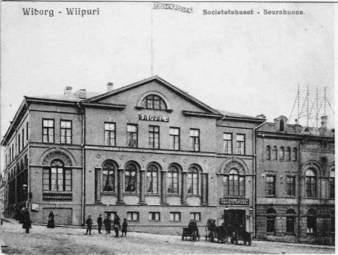 Выборгский городской театр