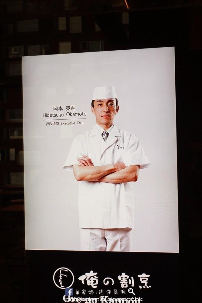 日本人氣料理店海外首家分店:俺の割烹