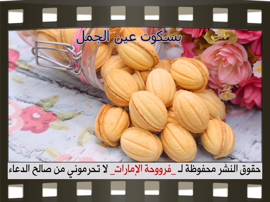 http://2.bp.blogspot.com/-3tDOn7sOO3M/VaaN6tbWnkI/AAAAAAAATRI/teSQt_7RRBI/s1600/1.jpg