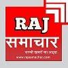 RAJ SAMACHAR - आवाज़ राजस्थान की