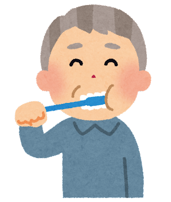お爺さんの歯磨きのイラスト