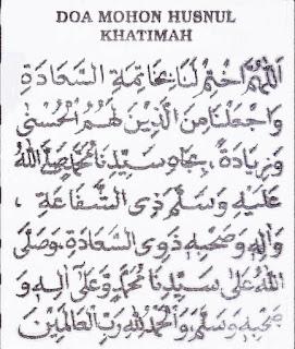 Bacaan doa khusnul khotimah