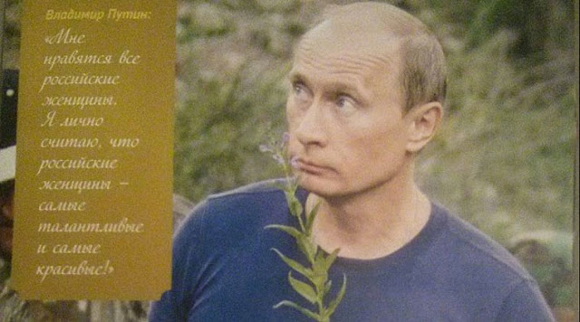 vladimir putin calendar flower