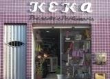 Keka Presentes e Perfumaria