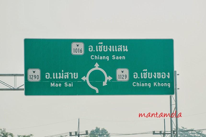 Chiang Sean, Thailand