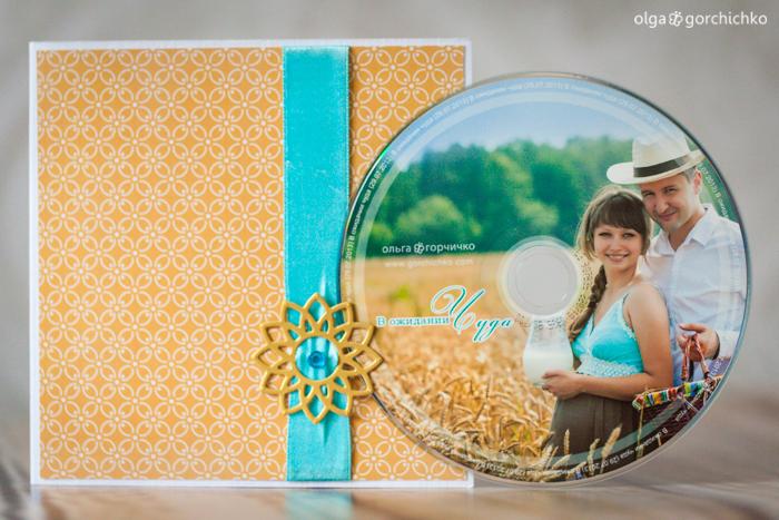 Конверт для диска. Оксана. Фотосессия беременности летом. Фотограф Ольга Горчичко
