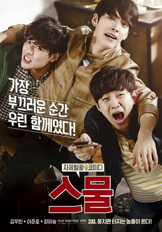 free, movie, download, 2015, ryemovies, ganool, film korea update, twenty 2015
