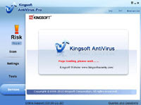 Antivirus Kingsoft