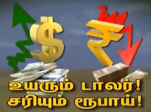 Sun News Vivatha Medai 29-06-13