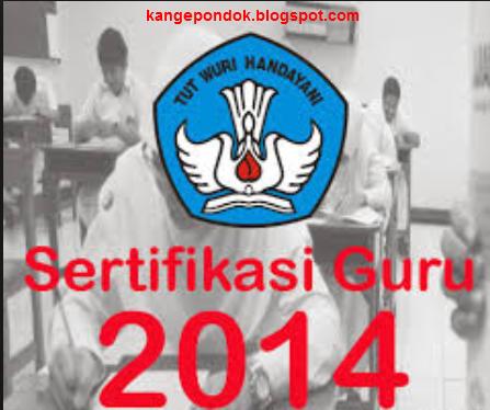 Kuota Sertifikasi Guru Tahun 2014