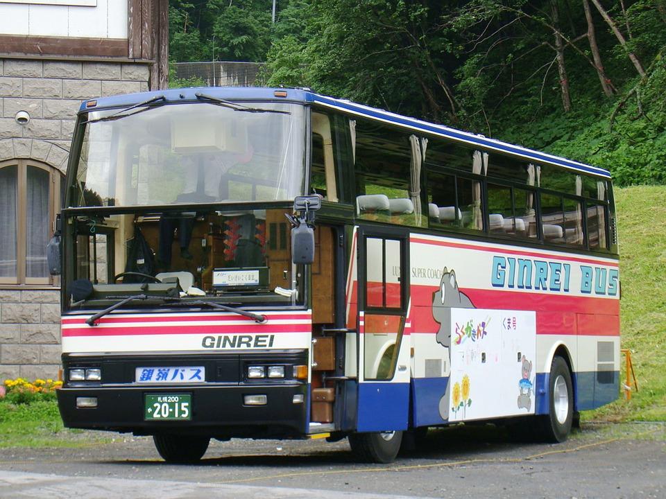 Buses del Mundo. Imagen 1