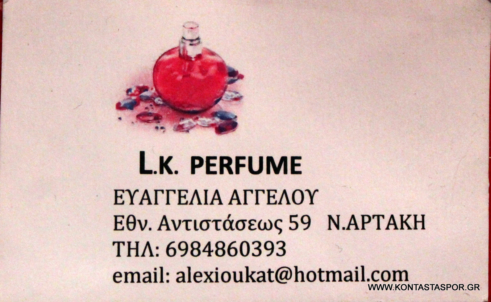 L.K PERFUME