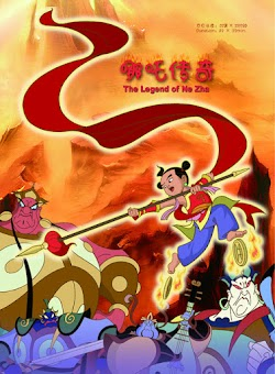 Na Tra Truyền Kỳ - The Legend Of Nezha (2011) Poster