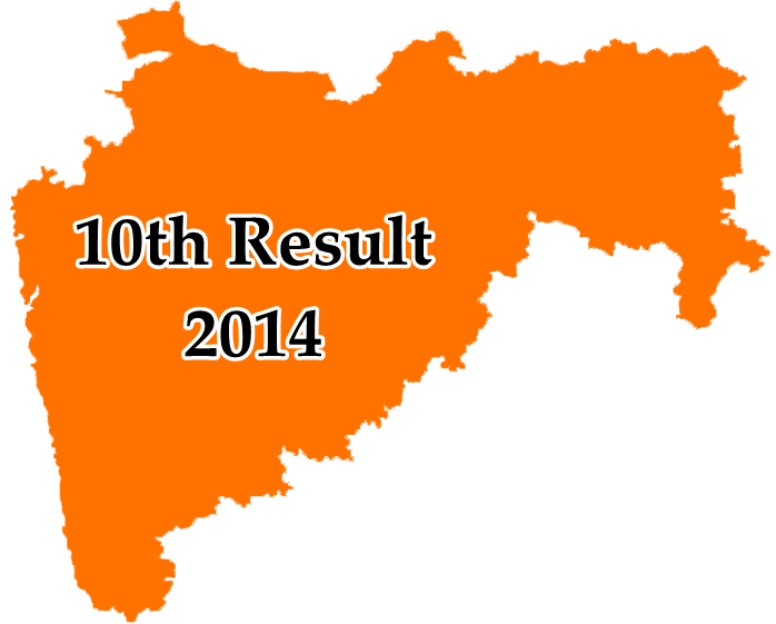 10th Results 2014 online