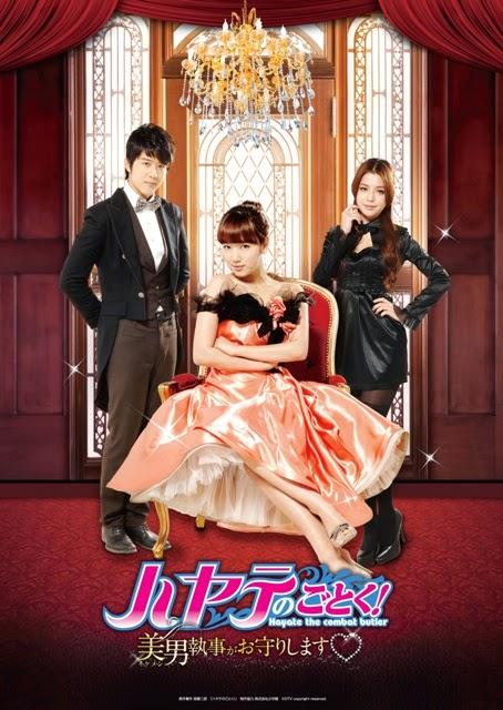 Chàng Quản Gia - Hayate The Combat Butler (2011) Poster