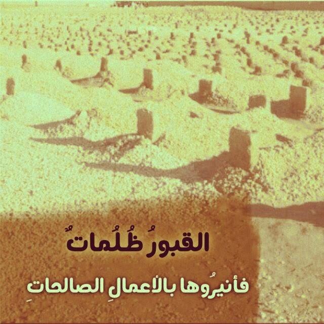 تحميل 100 صور إسلامية ادعية واحاديث وكلمات رائعة  6bccc9bcbae25bc780f0905471a3de3f