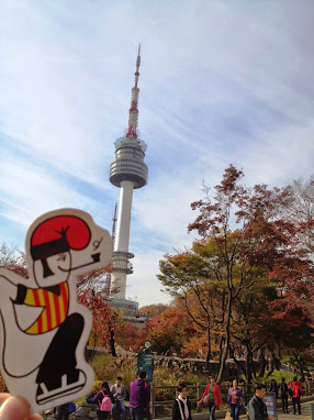 Des de Seoul Tower.