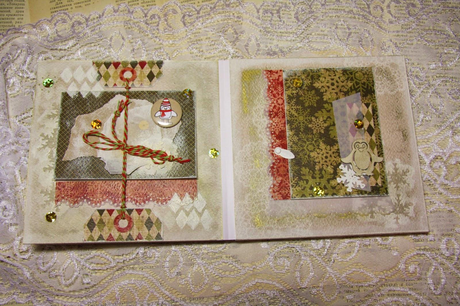 mini album New Year Christmas winter album scrapbooking скрапбукинг зима альбом новый год зимний снег hamster-sensey
