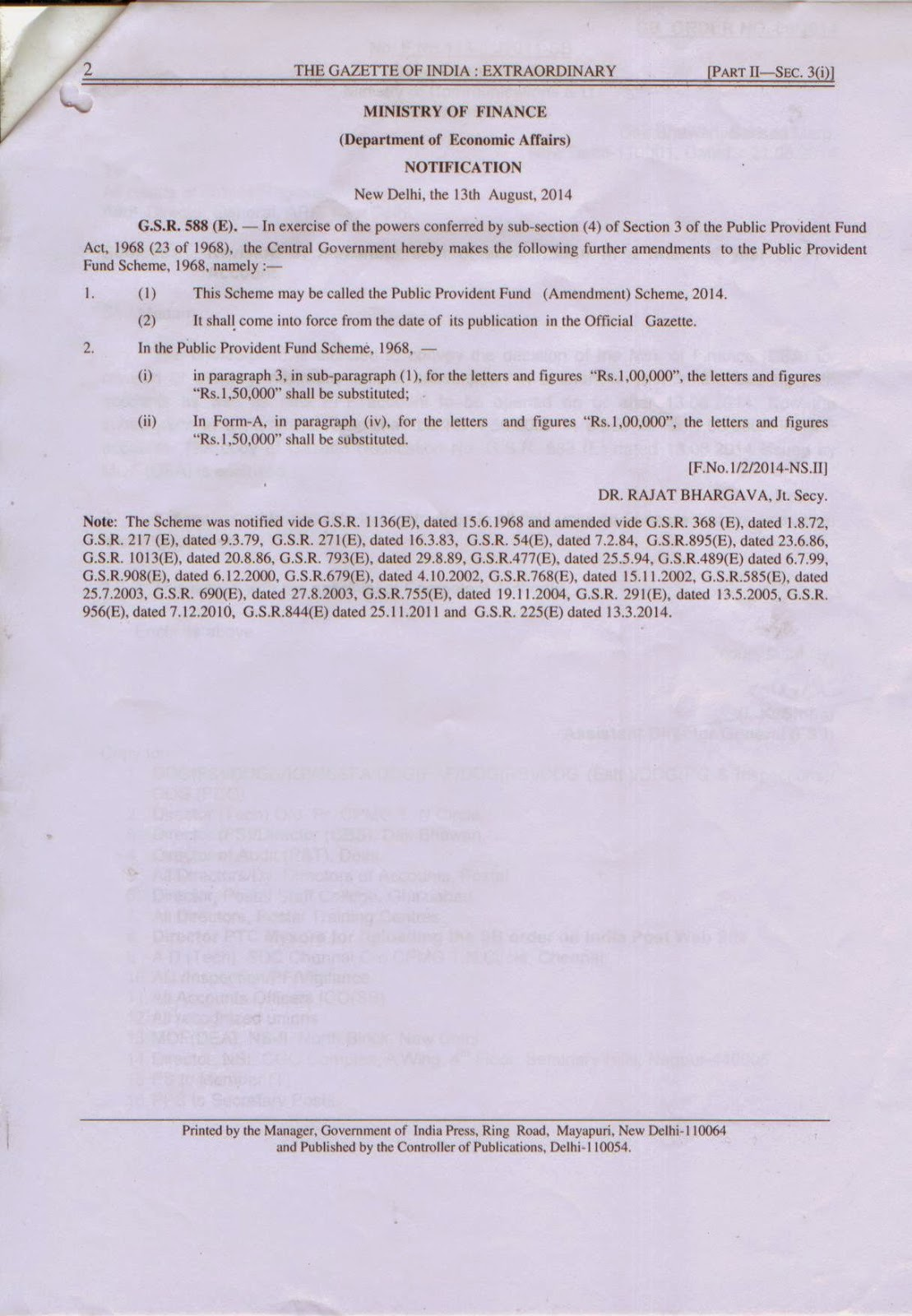 Sb order no 9 2014 revision of maximum limit of subscription in a financial year of ppf account