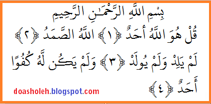 Surat Al Ikhlas Lengkap Dengan Terjemahannya Doa Muslim