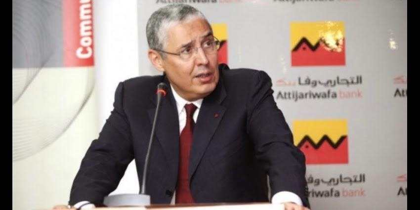 "Banque. Le Maroc aura sa première banque 100% ""halal"" en septembre."