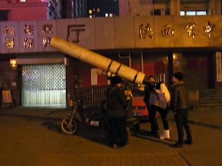 telescope tuktuk