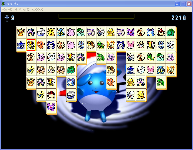onet game  for windows