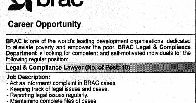 list of ngo in bangladesh Brac is one of the largest ngos involved in primary education in bangladesh as of the end of 2012 evidence from bangladesh, 2005 lovell, catherine.