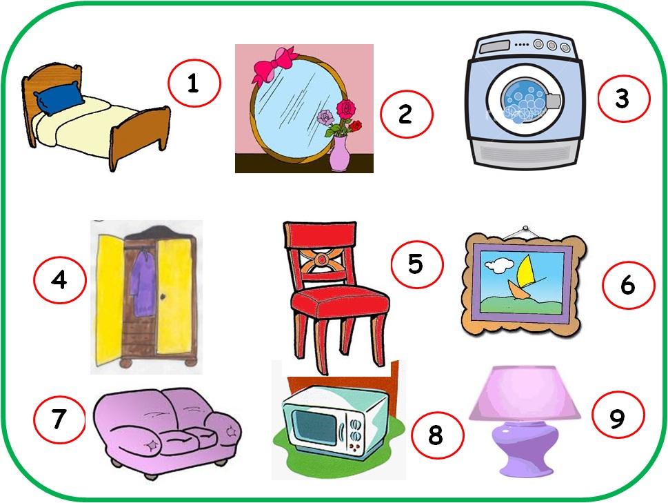 Trabandolenguas la casa for Cosas de hogar