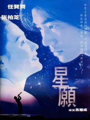 Tinh Nguyện - Fly Me to Polaris (1999)