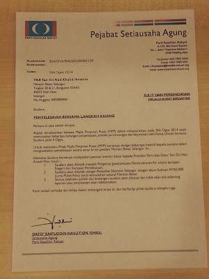 HOT Khalid Ibrahim di Bayar RM50k Sebulan Untuk Lepas Jawatan