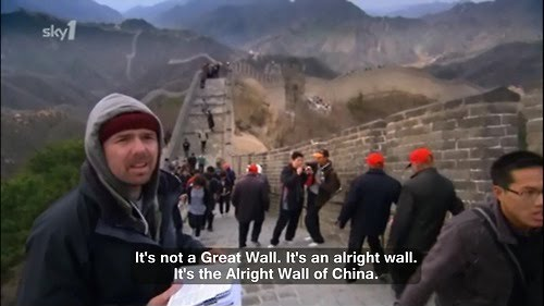 It's Not A Great Wall - It's An Alright Wall - Karl Pilkington