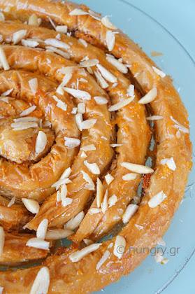 M'Hanncha - Almond Filo Pastry